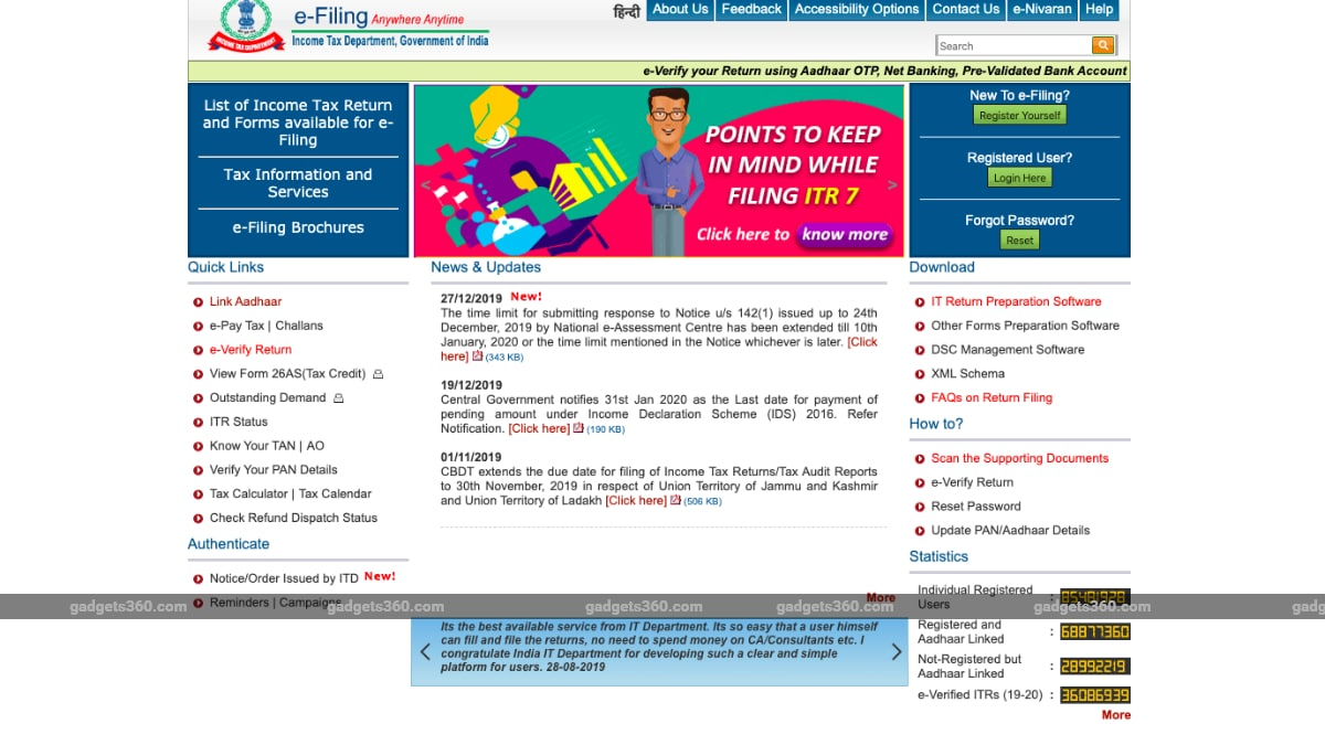 income tax website homepage